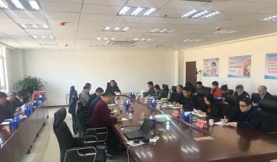 公司党委召开2017年度基层党组织书记抓党建工作述职评议会议