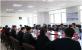 公司各党支部召开组织生活会并开展民主评议党员工作